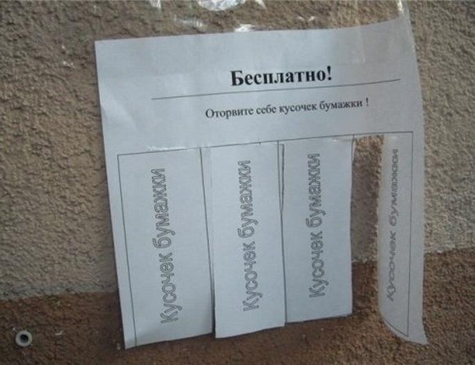sheet_of_paper (684x525, 102Kb)