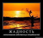 image (169x150, 29Kb)