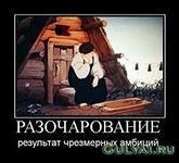image (165x150, 26Kb)