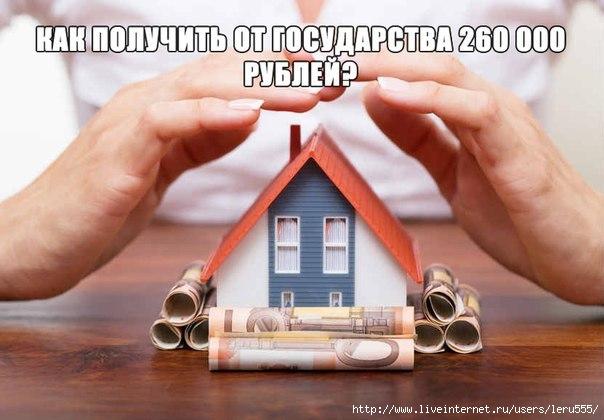 1399899356_eg8G3uxCtHg (604x420, 122Kb)