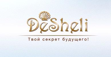 Дешели