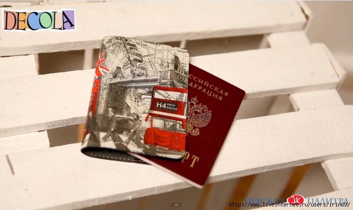 паспорт (700x415, 169Kb)