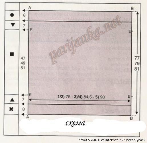 схема (516x499, 97Kb)