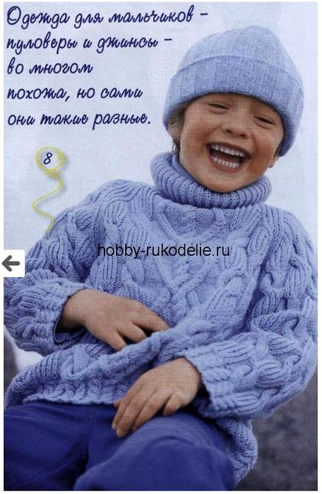 5315990_Snimok_9_ (456x700, 71Kb)
