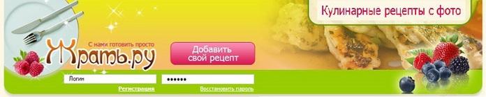 2014-05-13_025859 (700x140, 39Kb)