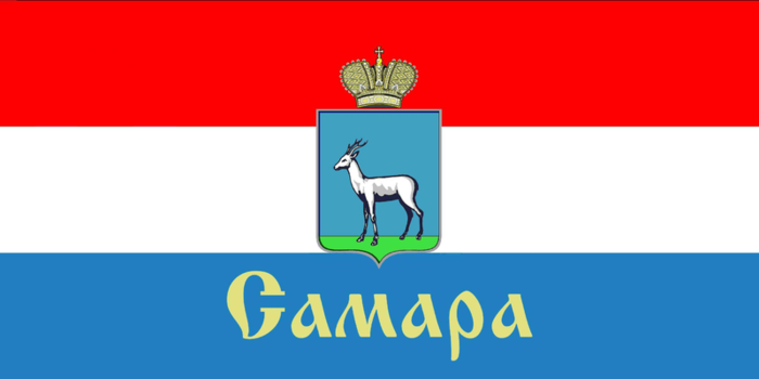 800px-Flag_of_Samara_(Samara_oblast) (700x350, 53Kb)