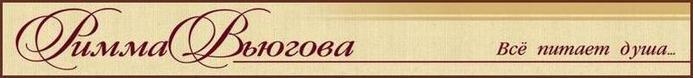 я-лого (700x78, 12Kb)