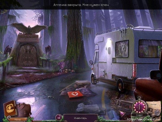 enigmatis-the-mists-of-ravenwood-screenshot0 (640x480, 199Kb)