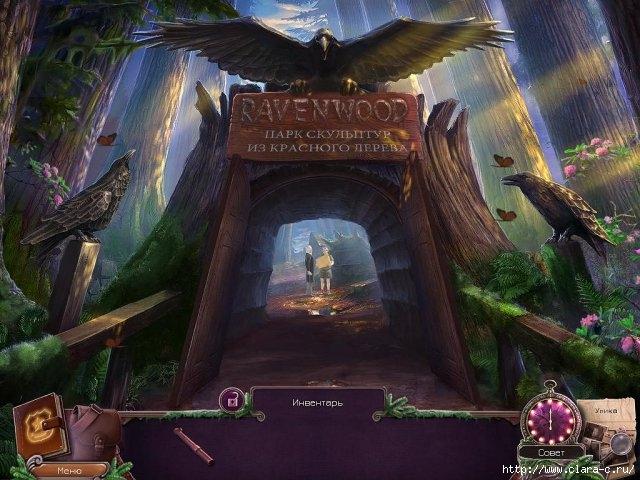 enigmatis-the-mists-of-ravenwood-screenshot2 (640x480, 205Kb)