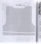 Превью жилет удлененный 1РІ (651x700, 332Kb)
