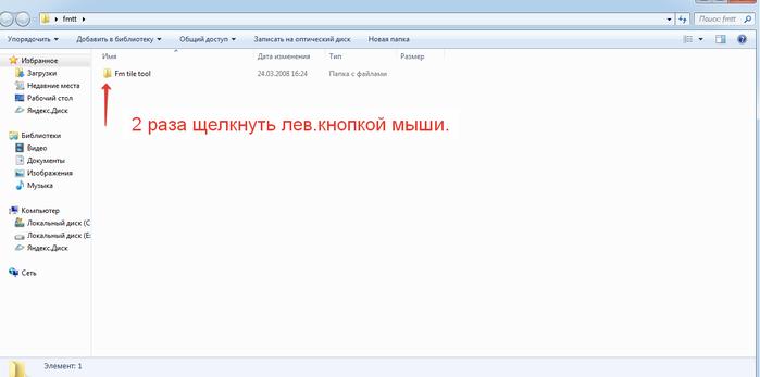 2014-05-15 02-10-44 Скриншот экрана (700x347, 50Kb)