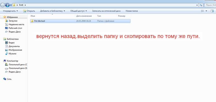 2014-05-15 02-20-36 Скриншот экрана (700x332, 53Kb)