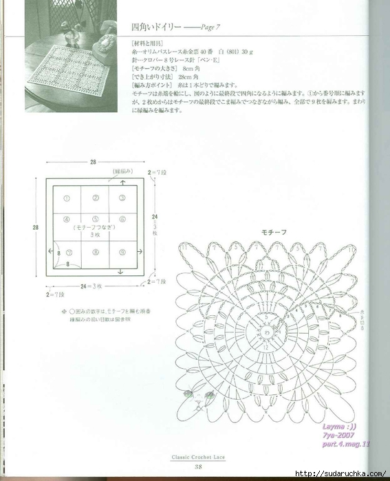 Сакура из бисера - из бисера - Плетение