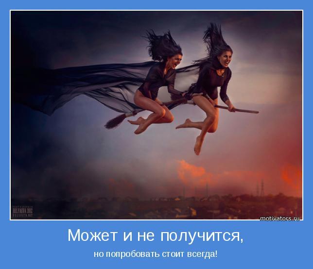 motivator-61907 (644x554, 31Kb)
