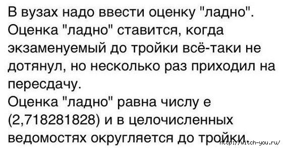 2493280_rem7Oa6XbwY (561x295, 102Kb)