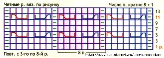m_032-2 (550x194, 95Kb)