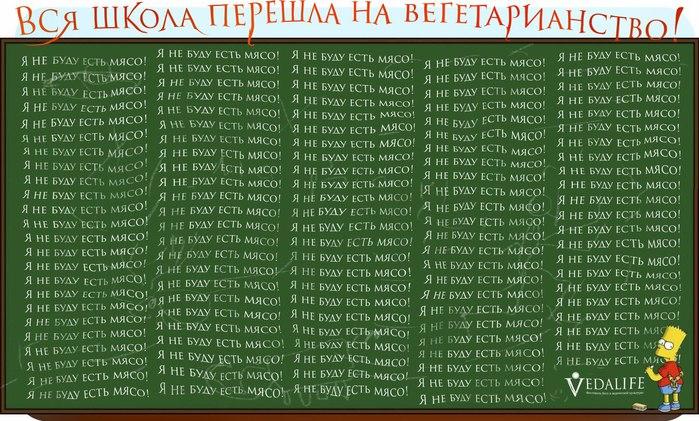 bpR056Ex69k (700x421, 126Kb)