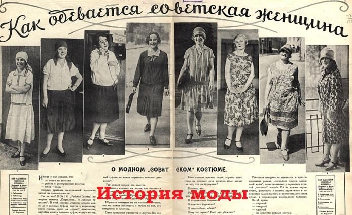 Женская одежда г серов