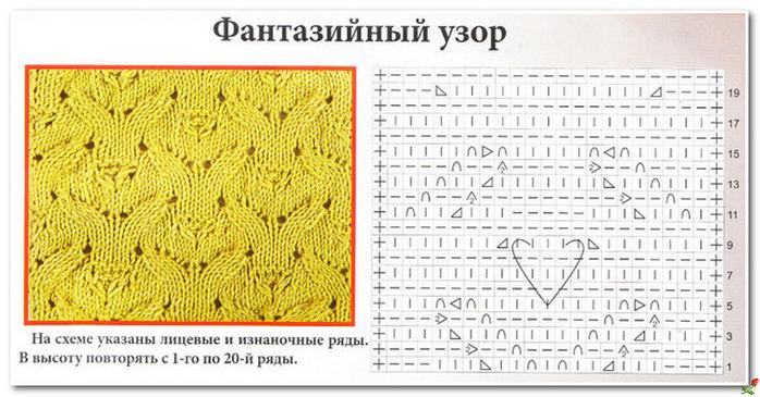 2014-05-16_085744 (700x365, 333Kb)