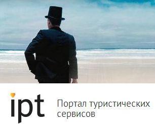 портал туристических сервисов/2719143_333 (306x244, 11Kb)