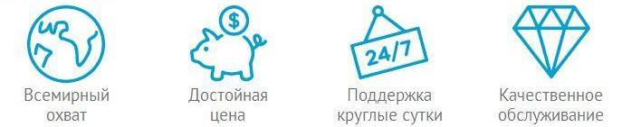 портал туристических сервисов/2719143_55454 (687x141, 16Kb)