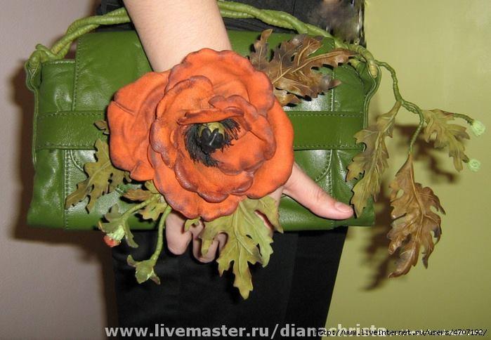 Цветы своими руками из кожи фото