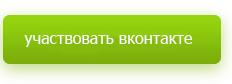 2835299_vk_1_ (232x84, 9Kb)