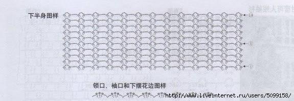 h9L08SFsSXQ (575x199, 78Kb)