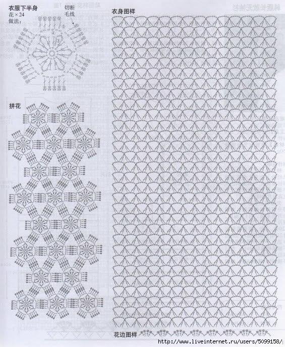 9N9eD9xJfF4 (565x687, 334Kb)
