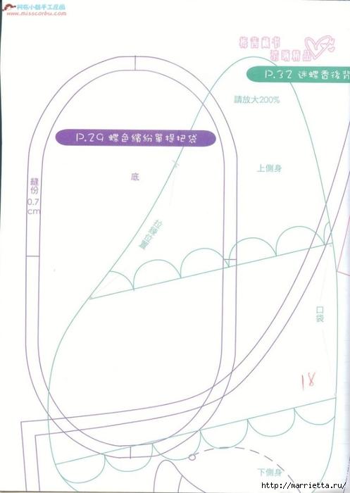Лоскутное шитье. Японский журнал (8) (497x700, 126Kb)