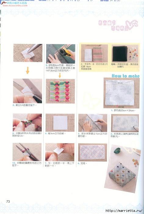 Лоскутное шитье. Японский журнал (10) (472x700, 191Kb)