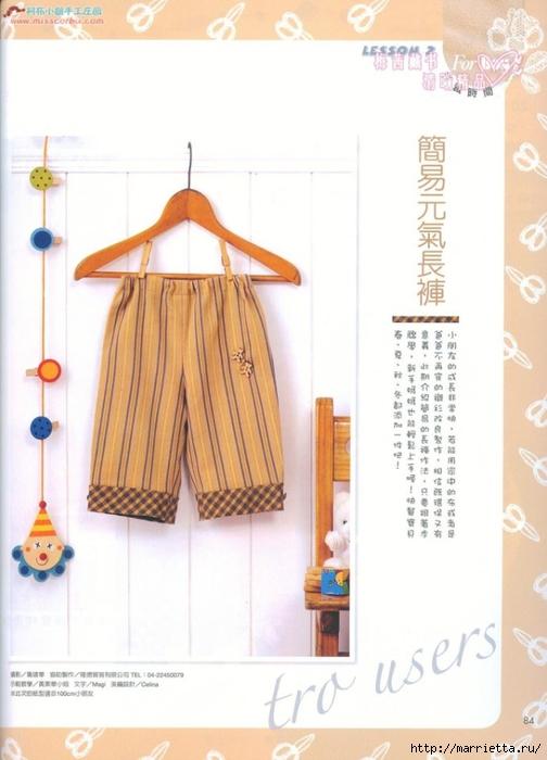 Лоскутное шитье. Японский журнал (20) (504x700, 194Kb)