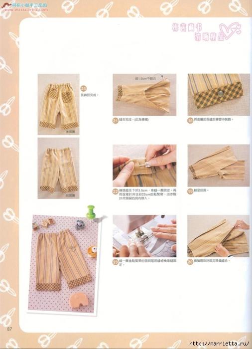 Лоскутное шитье. Японский журнал (24) (506x700, 187Kb)