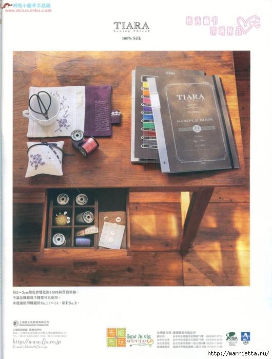 Лоскутное шитье. Японский журнал (30) (530x700, 223Kb)