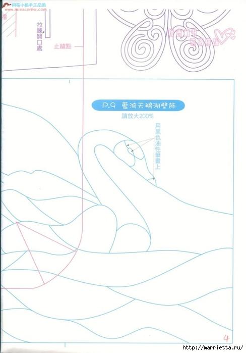 Лоскутное шитье. Японский журнал (49) (488x700, 132Kb)