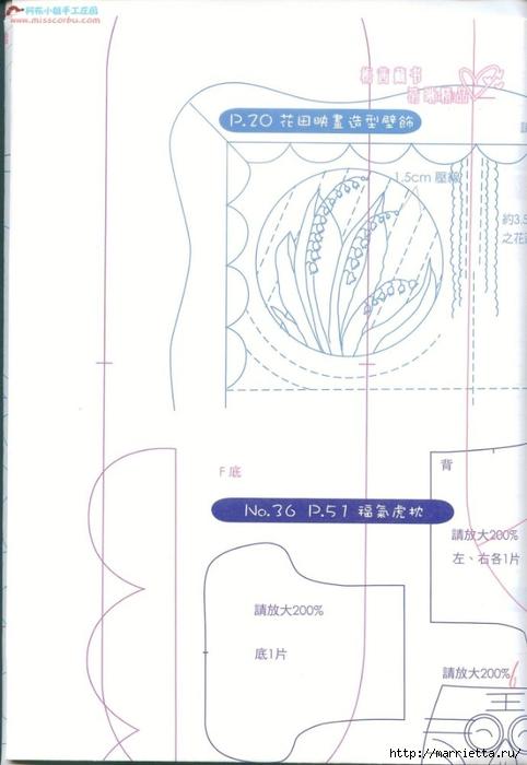Лоскутное шитье. Японский журнал (51) (482x700, 145Kb)