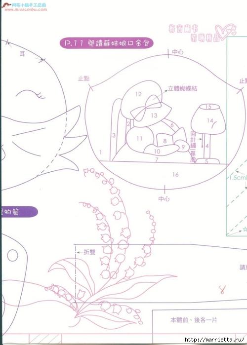 Лоскутное шитье. Японский журнал (53) (500x700, 153Kb)