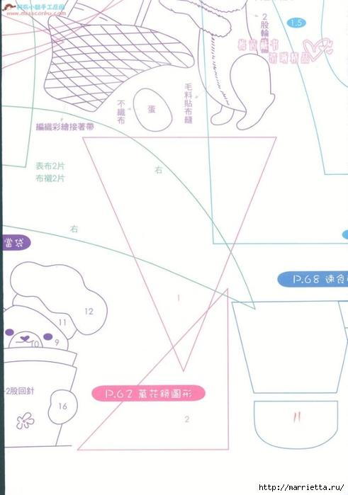 Лоскутное шитье. Японский журнал (55) (491x700, 146Kb)