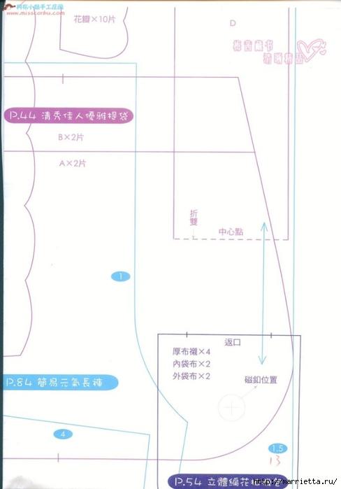 Лоскутное шитье. Японский журнал (57) (488x700, 106Kb)