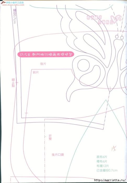 Лоскутное шитье. Японский журнал (59) (486x700, 131Kb)