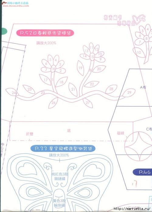 Лоскутное шитье. Японский журнал (61) (500x700, 176Kb)