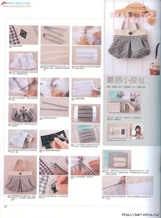 Лоскутное шитье. Японский журнал (79) (517x700, 231Kb)