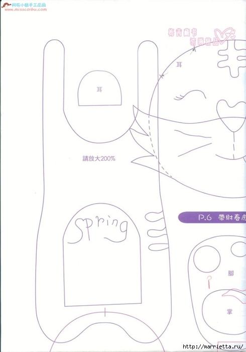 Лоскутное шитье. Японский журнал (83) (490x700, 108Kb)