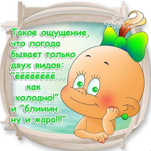 4809770_u (500x500, 67Kb)