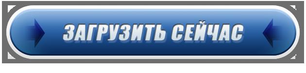 Скачать Бумеранг для GMail/2626622_downloadblue (630x151, 69Kb)