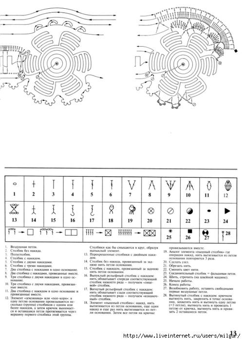 0082 (499x700, 183Kb)