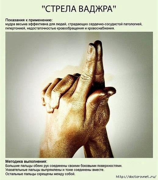 РњСѓРґСЂС‹9 (518x588, 160Kb)