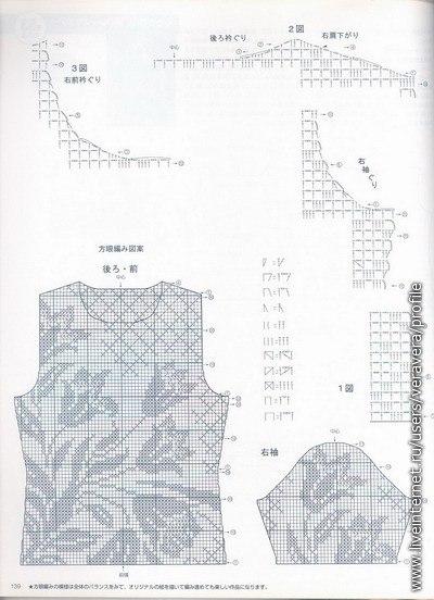 oKexDWweD1Y (400x552, 167Kb)