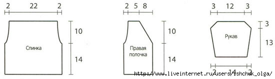 m_020-1 (550x159, 29Kb)