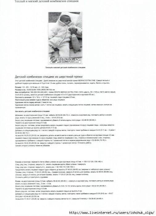 Scann001 (506x700, 191Kb)
